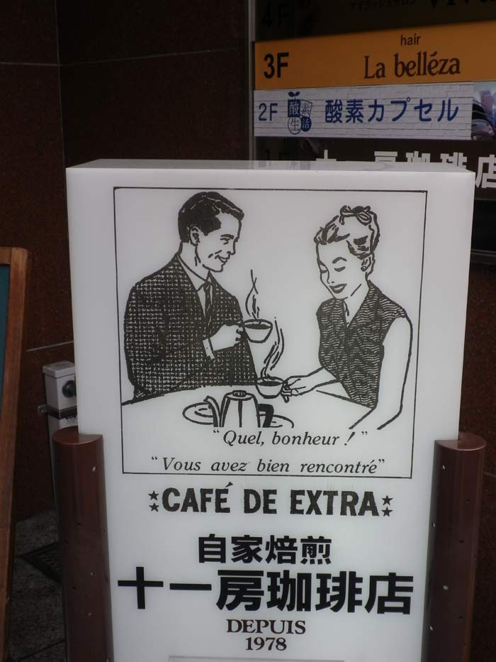 franponais-cafe