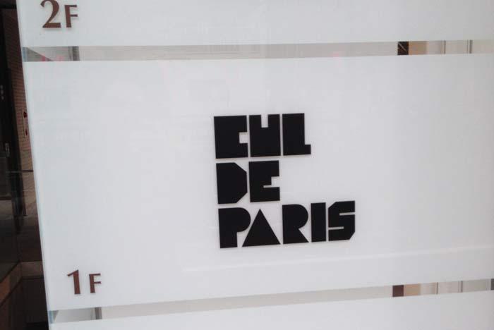 franponais-cul-de-paris