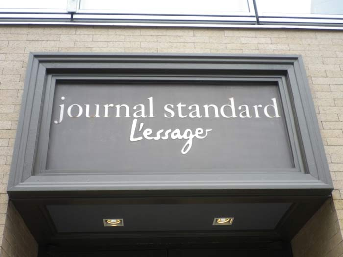 franponais-journal-standard-lessages