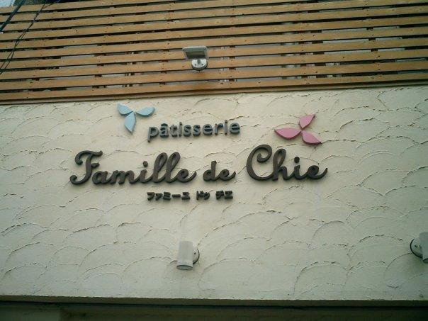 franponais-famille-de-chie