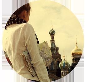Yulbaba-Voyage
